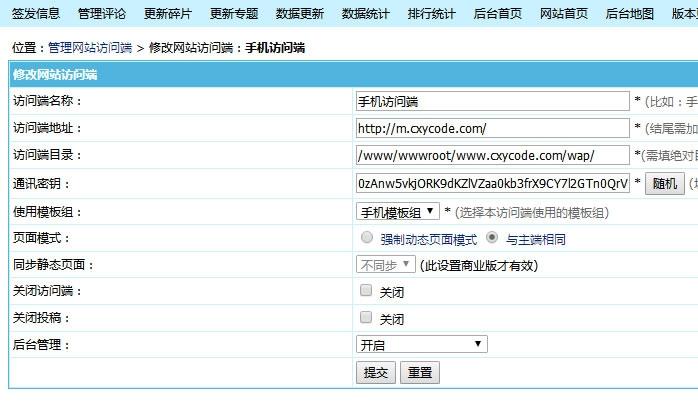 古风网站源码下载_下载了网站源码_网站 源码 下载 (https://www.oilcn.net.cn/) 综合教程 第7张