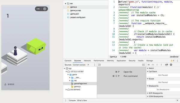 微信跳一跳小程序游戏开源源码,H5新版本跳一跳3D在线小游戏无错完整版插图(6)