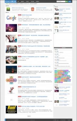 WordPress博客主题:大前端D8模板5.1版本 简洁大气、优化SEO、多功能配置