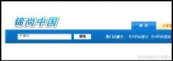 蓝色导航带搜索框,还算不错,可以看演示!