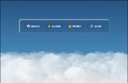 3d动态云层漂浮背景图,适应各种网页登录界面,网站背景界面