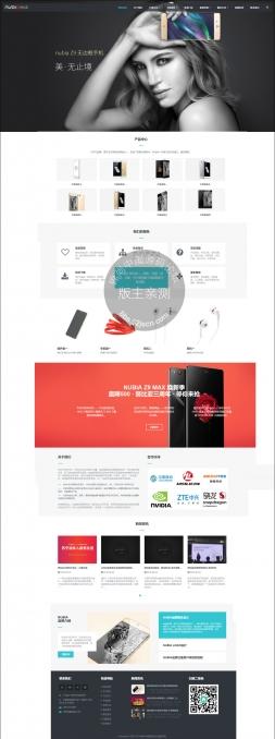 精选企业公司大气风格网站源码,自适应手机,数码科技类网站通用,dede内核加强版