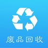 零象废品回收